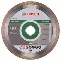 Алмазный отрезной круг по керамике Bosch Standard for Ceramic 150x22.23x1.6x7 мм