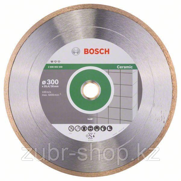 Алмазный отрезной круг по керамике Bosch Standard for Ceramic 300x30/25.4x2x7 мм