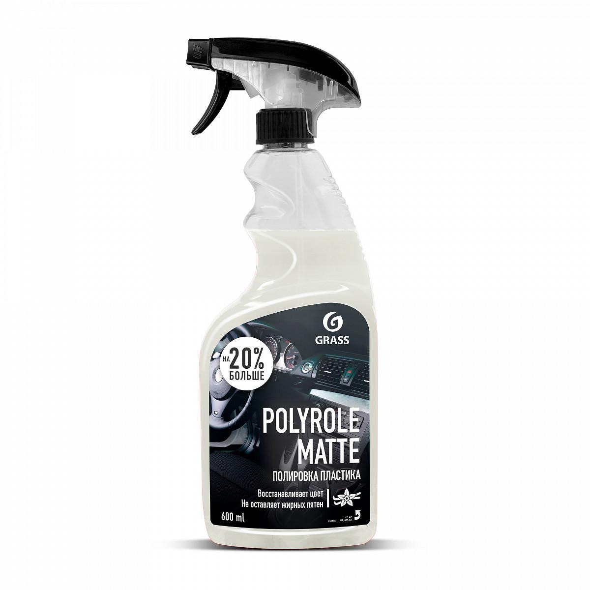 """Полироль-очиститель пластика матовый """"Polyrole Matte"""" ваниль, виноград (флакон 600мл)"""