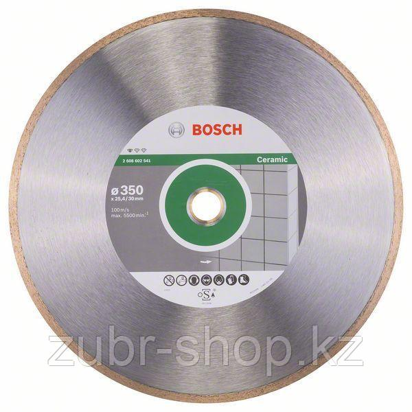 Алмазный отрезной круг по керамике Bosch Standard for Ceramic 350x30/25.4x2x7 мм