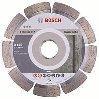 Алмазный отрезной круг по бетону Bosch Standard for Concrete 125x22.23x1.6x10 мм, 10 шт