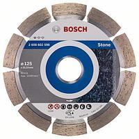 Алмазный отрезной круг по камню Bosch Standard for Stone 125x22.23x1.6x10 мм, 10 шт