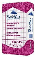 Штукатурка Декоративная 25-35 Rel Max
