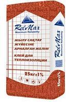 Клей для теплоизоляции Rel Max