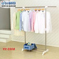 Вешалка для одежды напольная YOULITE YLT-0308