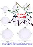 Светильник встраиваемый светодиодный 18 Вт матовый, спот светодиодный,  встраиваемые светодиодные светильники, фото 5