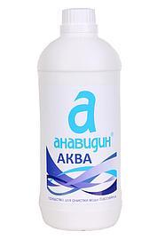 Средство для очистки и дезинфекции воды «Анавидин-Аква» 5 литров