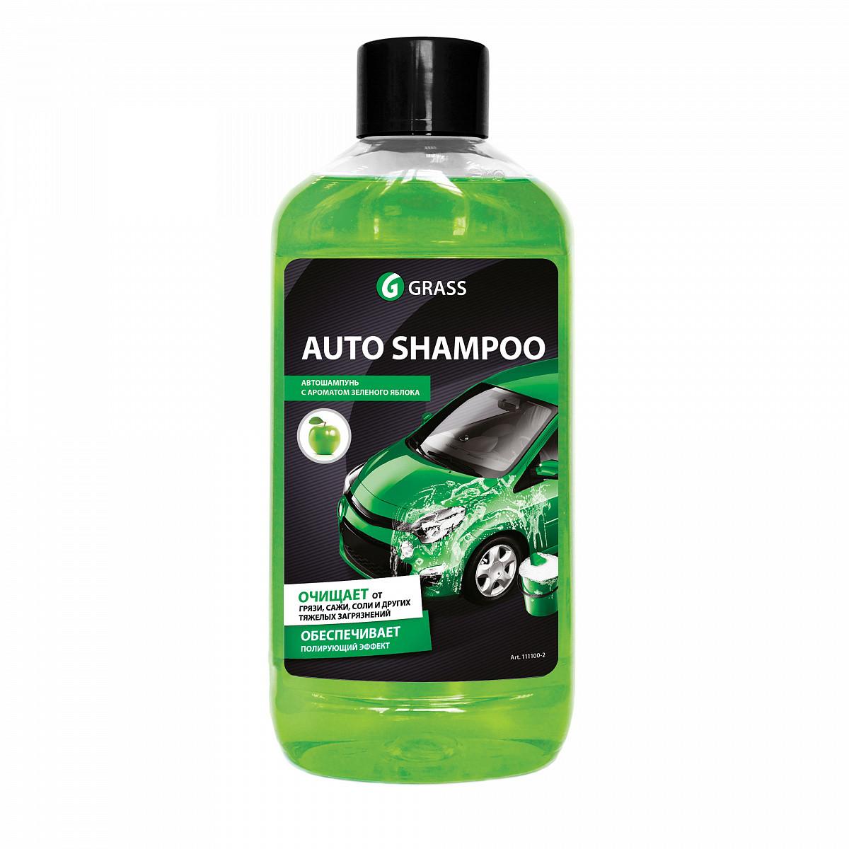 """Автошампунь """"Auto Shampoo"""" с ароматом яблока (флакон 1 л)"""