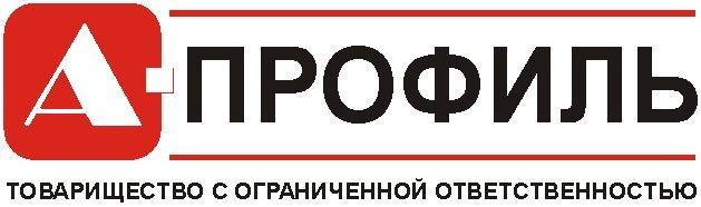 """ТОО """"Фирма А-Профиль"""""""" - контакты, товары, услуги, цены"""