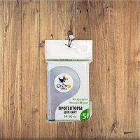Протекторы Crowd Games Premium Perfect Fit для карт 59 × 92 мм