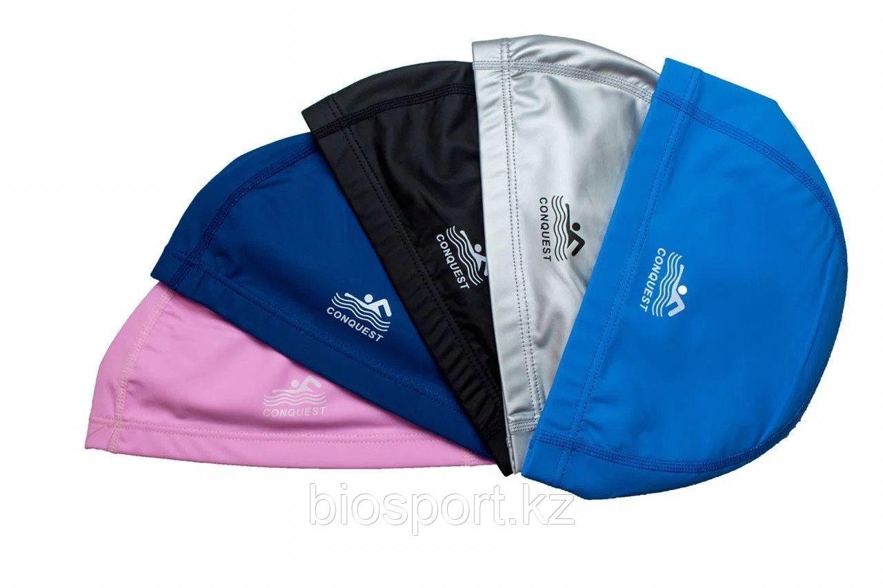 Тканевая шапочка для плавания с влагоотталкивающим покрытием CONQUEST