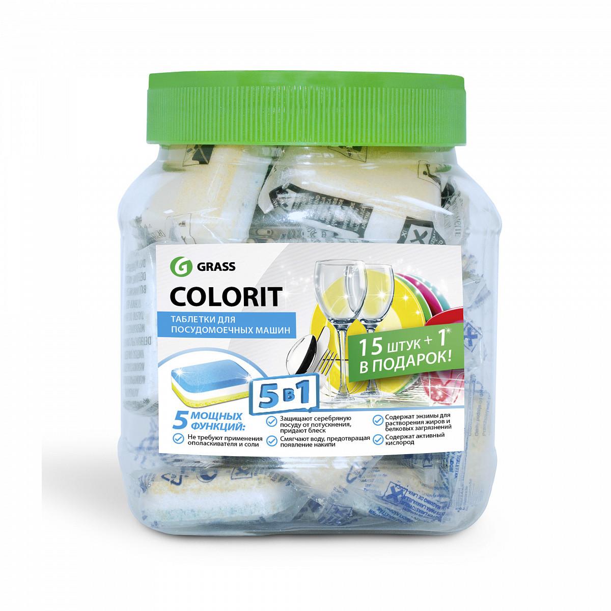 """Таблетки для посудомоечной машины """"Colorit"""" (20г.) (упаковка 35 шт)"""