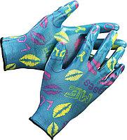 Перчатки GRINDA садовые, прозрачное нитриловое покрытие, размер S-M, синие