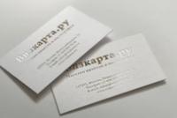 Визитки фольгированные на перламутровой бумаге