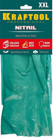 Перчатки KRAFTOOL маслобензостойкие, нитриловые, повышенной прочности, с х/б напылением, размер XXL, фото 2