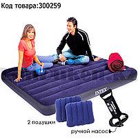 Надувной двуспальный матрас с воздушным насосом и 2 надувными подушками Intex 64765 (152* 203* 25 см)