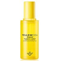 Успокаивающая сыворотка для лица So Natural Yellow Cica Ampoule