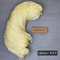Полиэфирный шнур без сердечника, 3мм, пасма светло-желтый
