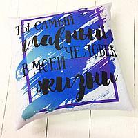Подушка с нанесением логотипа