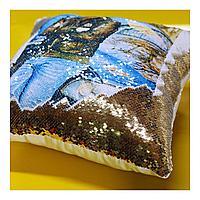 Подушка с пайетками под нанесение картинки
