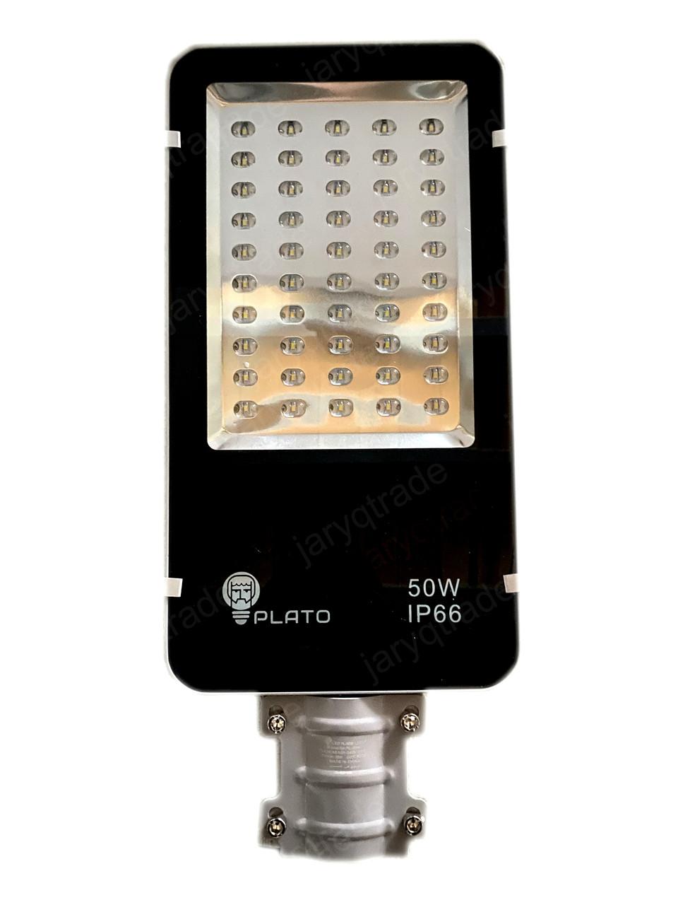 Уличный светодиодный светильник PLATO 50 W