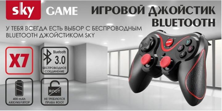 Беспроводной геймпад-джойстик GenGame X7 - фото 2