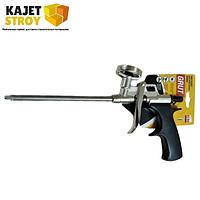 Пистолет для монтажной пены REDO GRUT