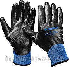 Перчатки утепленные ЗУБР АРКТИКА износостойкие, двухслойные, размер L-XL.
