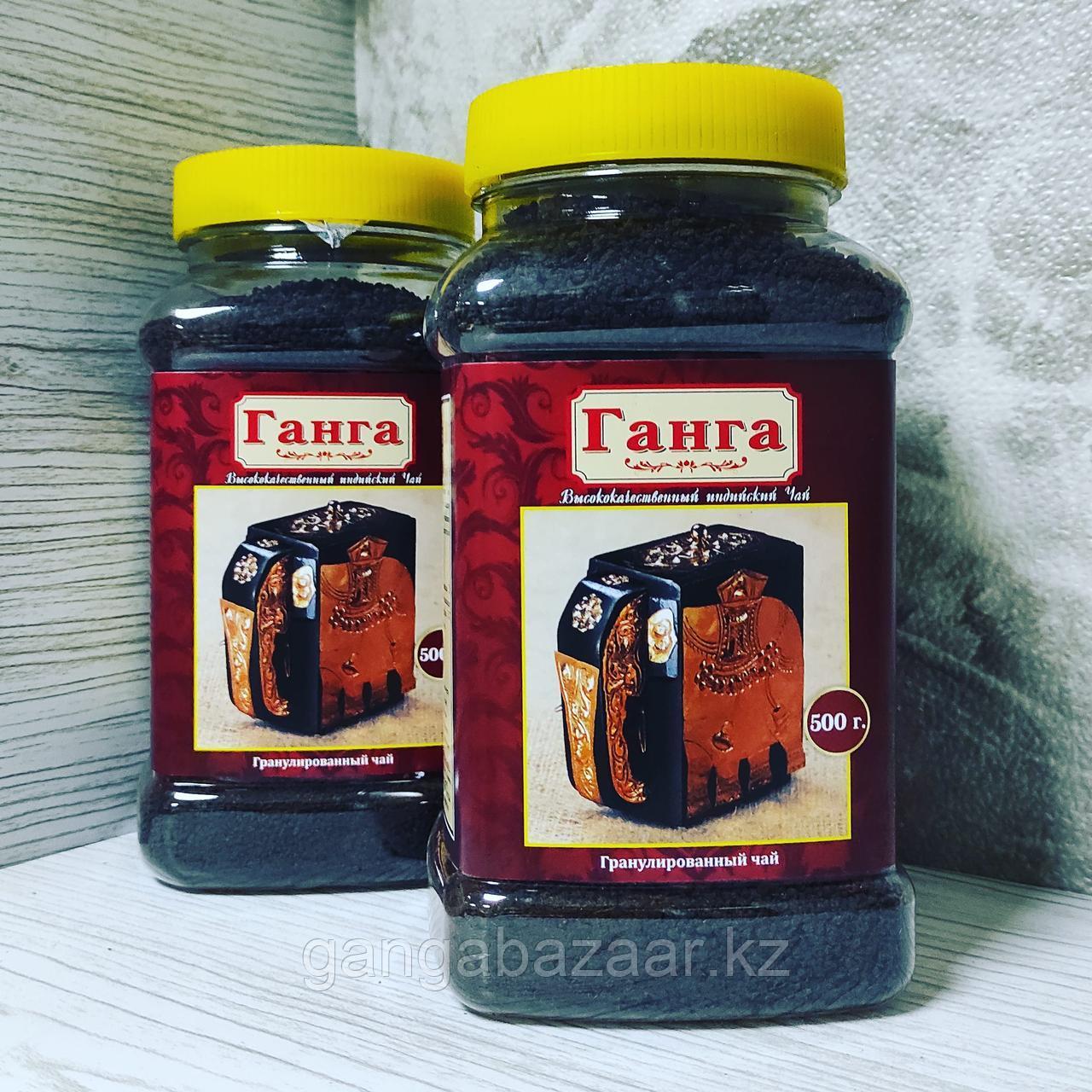 Индийский черный гранулированный чай Ганга, крепкий, высшего сорта, без красителей, 500 гр