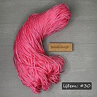 Полиэфирный шнур без сердечника, 3мм, пасма коралл