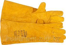 """Термостойкие краги STAYER """"PROFI"""" с подкладкой, для сварки и тяжелых механических работ, с подкладкой, 400мм"""
