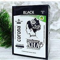 Хна Корона Corona - индийская черная хна с амлой и алоэ для окрашивания, укрепления и питания волос, 12 шт