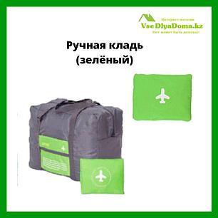 Органайзер для путешествий (ручная кладь) зелёный цвет, фото 2