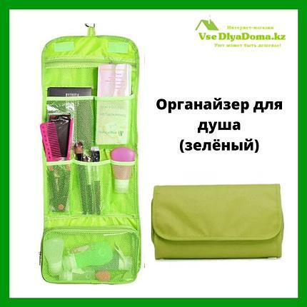 Органайзер для душа универсальный (зелёный цвет), фото 2