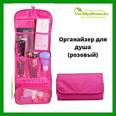 Органайзер для душа универсальный (розовый цвет)