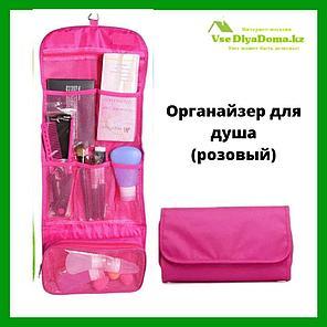 Органайзер для душа универсальный (розовый цвет), фото 2