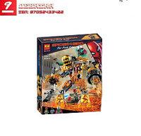 LEGO Человек-паук: Вдали от дома