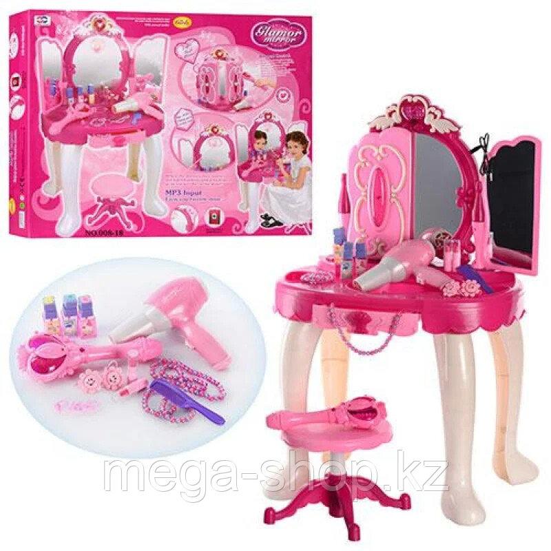 Детский игровой набор туалетный столик, трюмо для девочек