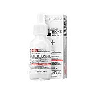 Осветляющая ампульная сыворотка с глутатионом Medi-Peel Bio-Intense Gluthione