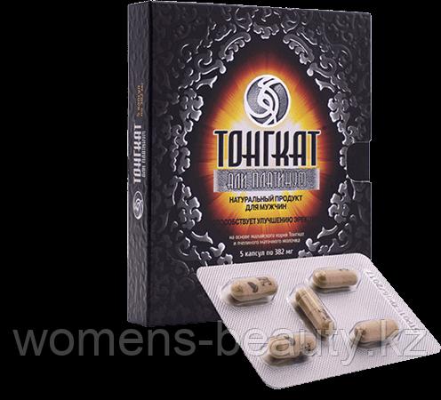 Тонгкат Али Платинум  - Увеличение либидо и потенции