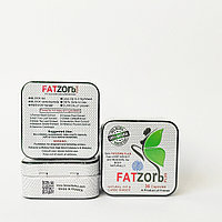 Фатзорб плюс (Fatzorb) plus металлическая банка 36 капсул Оригинал