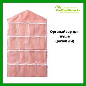 Органайзер для душа (розовый), фото 2