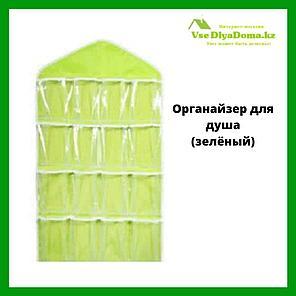 Органайзер для душа (зелёный), фото 2