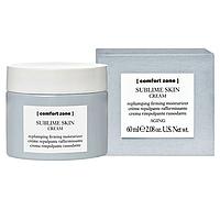 Сформулированное масло для кожи к дневному крему Skin Oil Day Cream