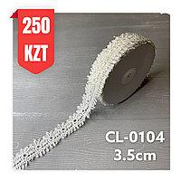 Кружево белое шелковое 35 мм, CL-0104