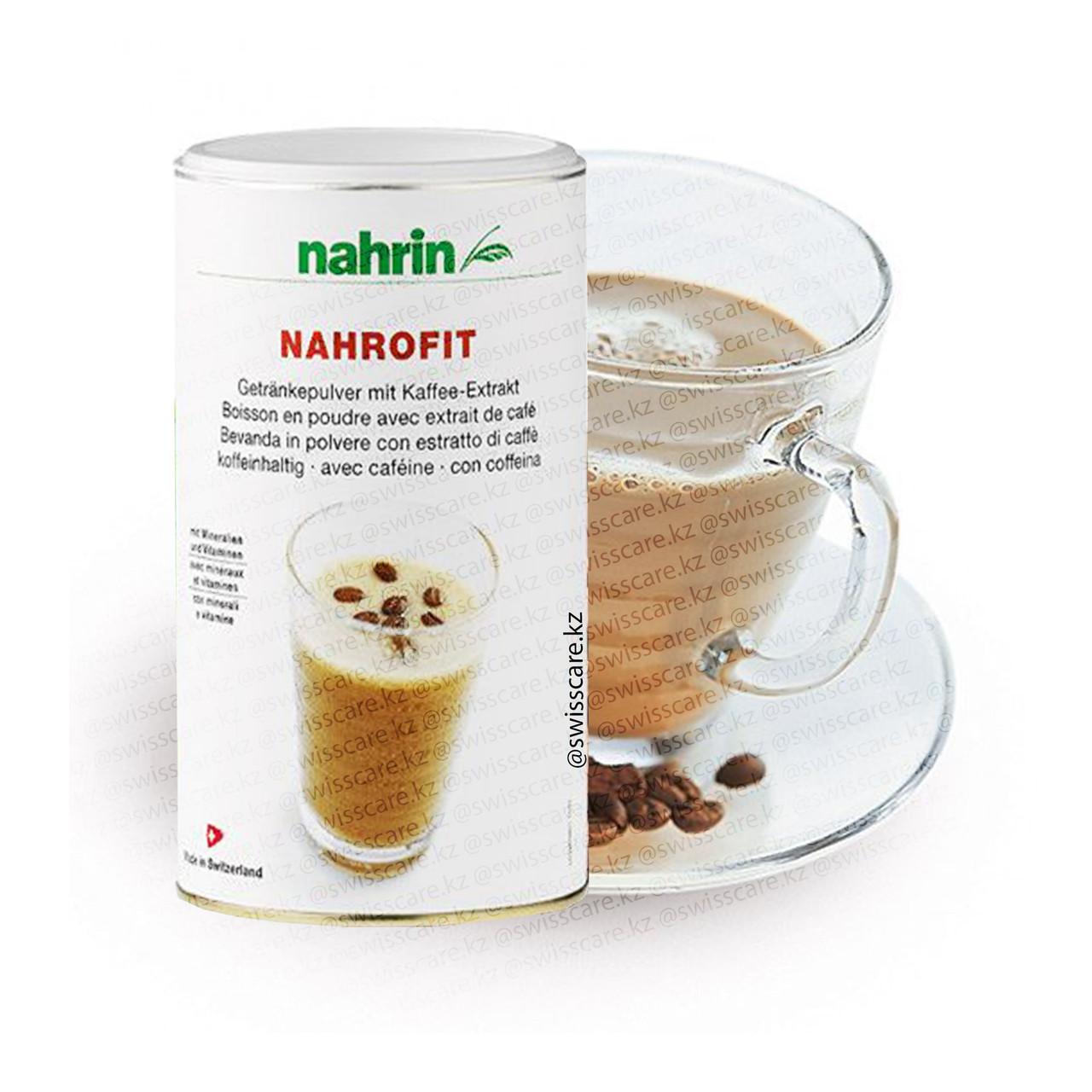 Коктейль Нарофит Кофе Нарин Nahrin (Оригинал-Швейцария)