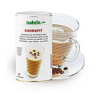 Коктейль Нарофит Кофе для похудения или набора веса Нарин Nahrin (Оригинал-Швейцария)