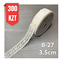 Кружево белое шелковое 35 мм, #8-27