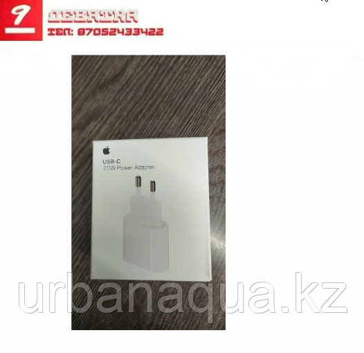 Зарядное устройство для айфона(оригинал) - фото 1