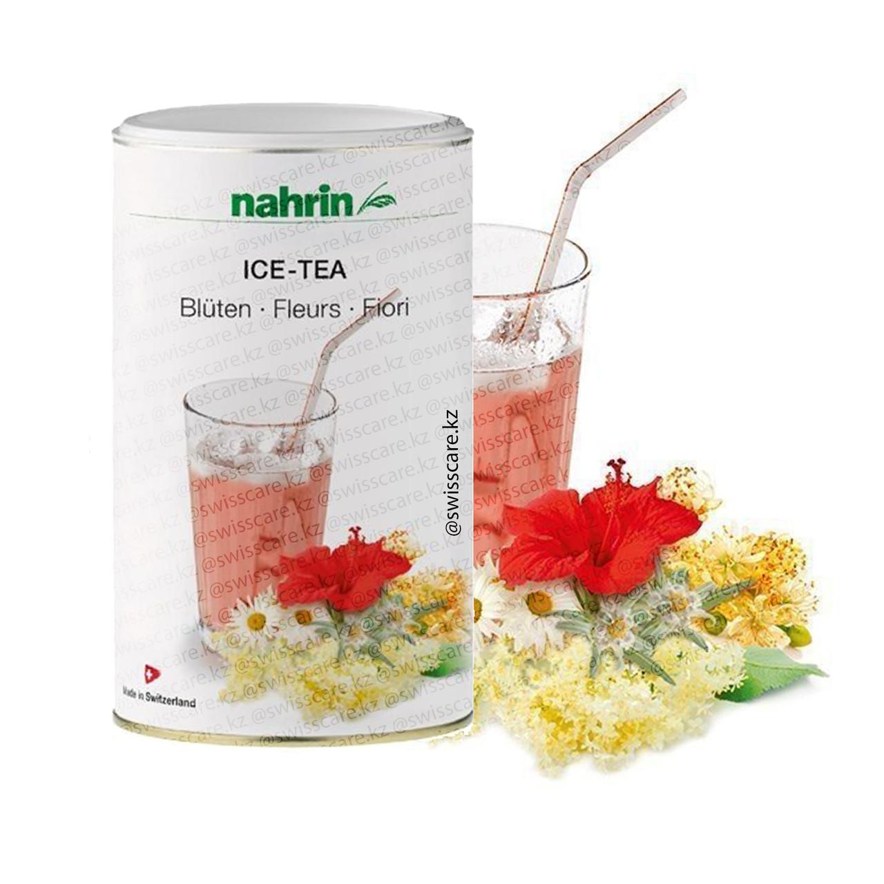 Холодный цветочный чай Айсти Нарин Nahrin (Оригинал-Швейцария)